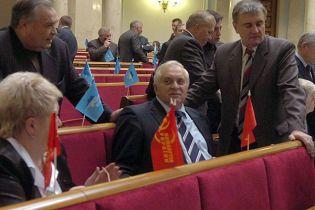 У КПУ кажуть, що на партію тиснуть з RosUkrEnergo