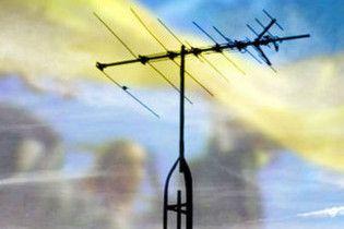 Росія пообіцяла надати українським каналам мовлення на пільгових умовах