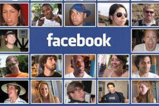 Хакери виставили на продаж півтора мільйона облікових записів Facebook