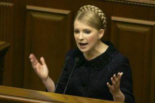 У Партії регіонів вважають, що Тимошенко всім набрехала