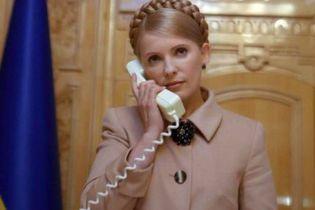 Уряд: делегація Тимошенко не їздила до Москви за грошима