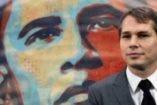 Автора найвідомішого портрета Обами заарештували