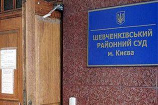 """Суд скасував справу СБУ про """"контрабанду газу"""""""