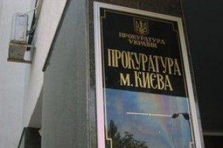 """Прокуратура Києва опротестувала """"одіозні рішення"""" Черновецького"""