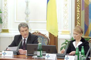 Ющенко на РНБО: газові угоди Тимошенко загрожують державності