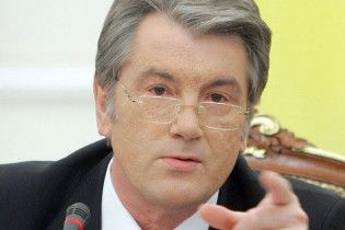 Ющенко наслав силовиків на 25 банків
