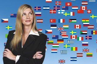 ЮНЕСКО: половина мов у світі на межі зникнення