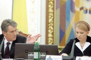 Ющенко заборонив Тимошенко впливати на місцеві органи влади