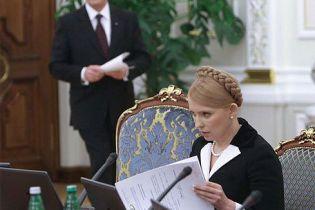 Ющенко - Тимошенко: без ваших хабарів партнери до вас жопою повернуться!