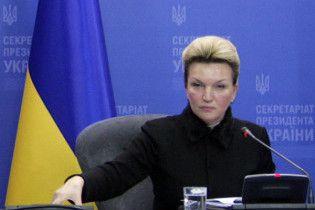 Богатирьова поліпшуватиме нацбезпеку України у США
