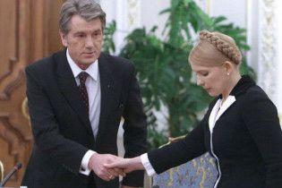 Тимошенко пророкує Ющенку політичне самогубство
