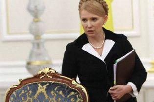 """ЗМІ: """"Нафтогаз"""" захопили, щоб розпочати кримінальну справу проти Тимошенко"""