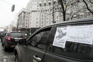 Тимошенко очолила Раду автомобілістів