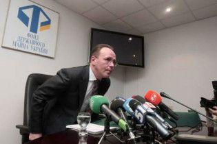 Фонд держмайна готовий повернути ХМЗ державі через суд