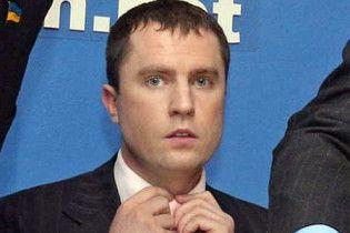 Рибаков відсудив у БЮТ свій депутатський мандат