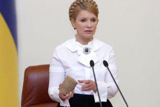 Тимошенко замінює газ на вугілля та солому
