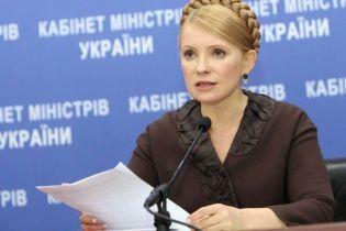 Тимошенко не готова назвати міністрів, яких звільнять