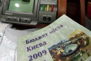 Київрада затвердила бюджет на 2009 рік