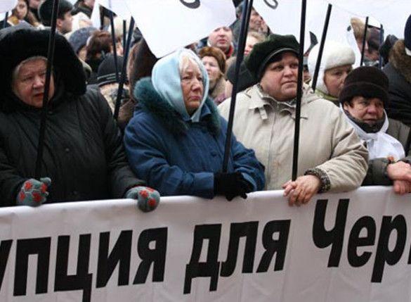 Мітинг на Хрещатику