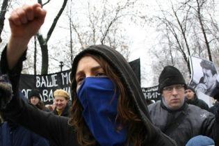 У Москві близько 300 людей провели мітинг