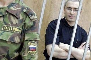 Суд залишив Ходорковського під вартою