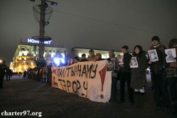 Спецназ розігнав мітинг опозиції в центрі Мінська
