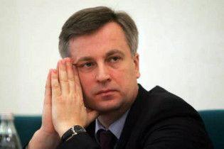 Наливайченко збирається піти з посади голови СБУ