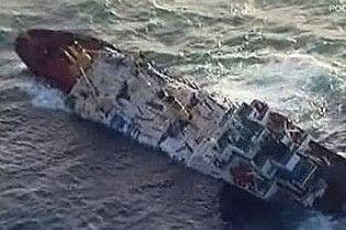 ЗМІ: Російські прикордонники потопили китайський суховантаж