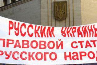 У Криму День автономії зустріли закликами зупинити українське свавілля