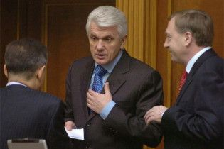 Депутати не дозволили Литвину позбавити їх зарплати