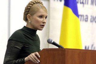 Тимошенко підтвердила, що змінить бюджет в травні