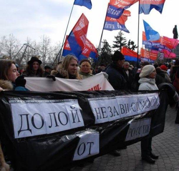 """У Севастополі вирішили, що """"так далі жити не можна!"""""""