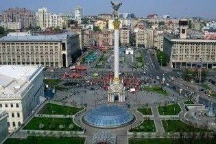 Весь центр Києва виставлено на продаж