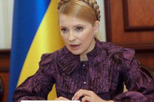 Тимошенко: Донецька область хоче повернути RosUkrEnergo