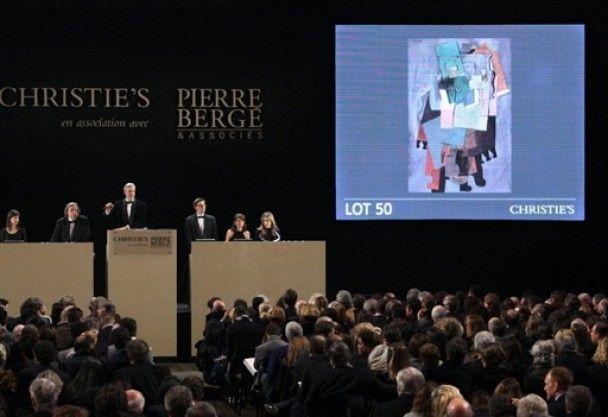 Торги в Парижі почалися зі світового рекорду