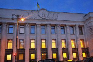 """Під стінами Верховної ради розпочнеться """"антикризове"""" голодування"""
