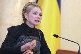 СБУ не вважає Тимошенко зрадницею України