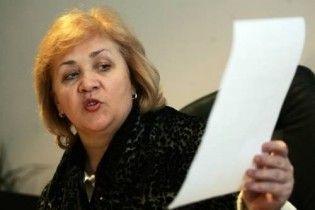 Семенюк замовила таксі на 770 тисяч гривень