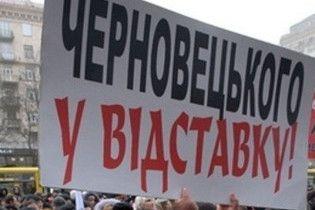 Під київською мерією триває акція протесту