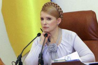 Тимошенко запевнила, що МВФ не відмовляв Україні