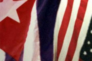 Конгрес США послабив блокаду Куби