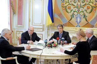 Ющенко порадиться з Тимошенко, Литвином та Стельмахом, як повернути місію МВФ