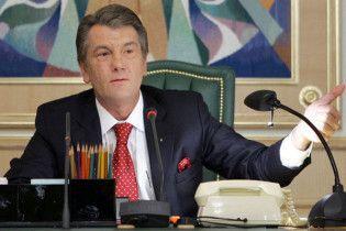 """Ющенко не віддасть Польщі більший """"шматок"""" Євро-2012"""