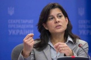 Україна в червні може отримати від МВФ ще 3 мільярди