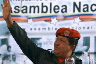 Венесуела заморожує відносини з Колумбією
