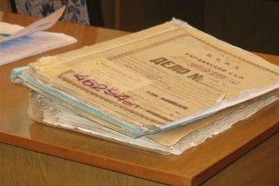 СБУ відкрила в Севастополі розсекречені архіви