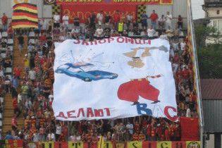 Футбольні фани розгромили тролейбус в Запоріжжі