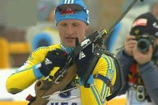 Українець виграв етап Кубка світу з біатлону