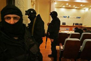"""Комісія ВР визнала дії СБУ відносно """"Нафтогазу"""" злочином"""