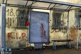Нігерійця у Львові вбили через численних українських коханок